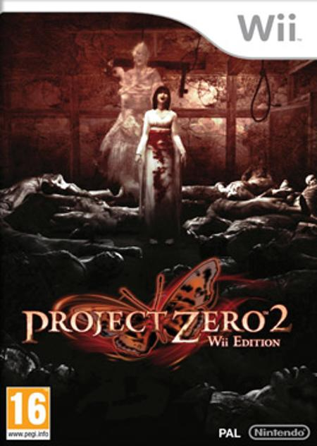 Project Zero: Deep Crimson Butterfly